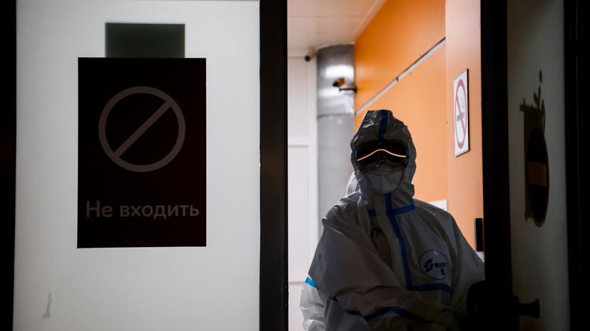 За сутки в России выявлено 15 089 случаев коронавируса