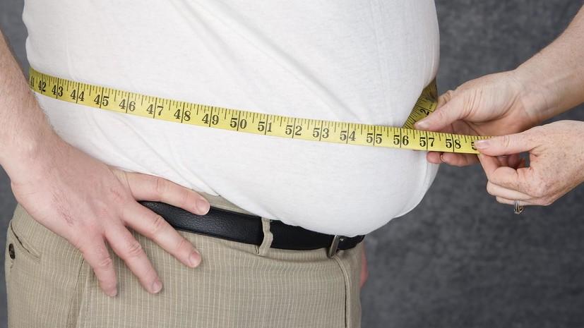 Диетолог рассказала о последствиях лишнего веса