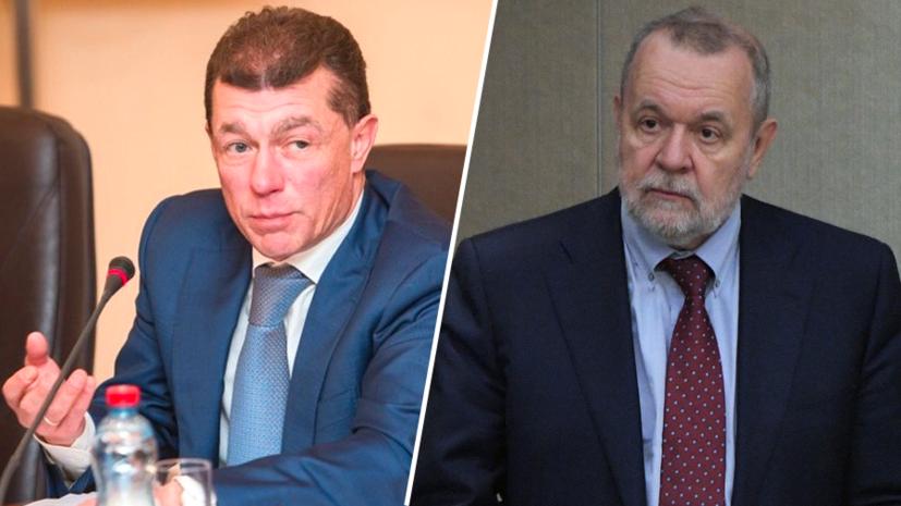 Вместо Максима Топилина: главой Пенсионного фонда назначен Андрей Кигим