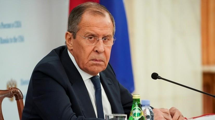 Лавров: американцам не нужны хорошие отношения между Россией и ФРГ