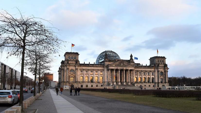 В Германии прокомментировали слова Лаврова об отношениях с Евросоюзом