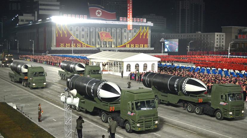 «Демократический» подход: зачем США вновь подняли вопрос денуклеаризации Корейского полуострова