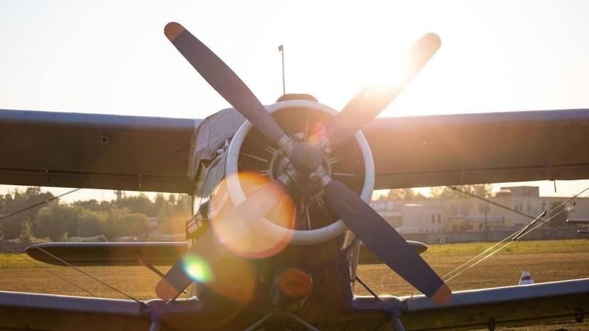 В Балашихе пройдёт авиационный фестиваль «Небо: теория и практика»
