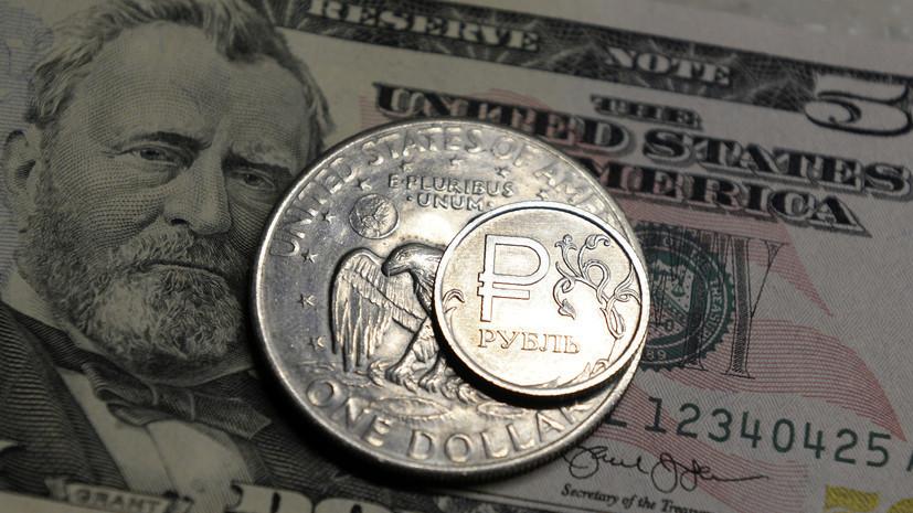 Экономист дал прогноз курса доллара