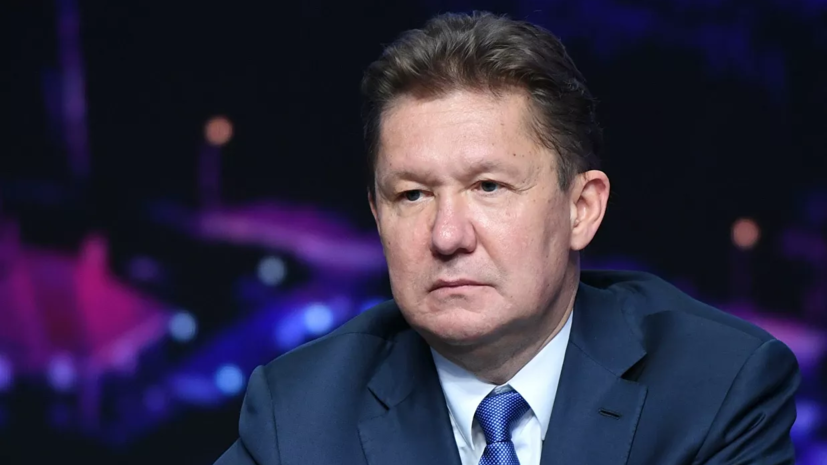 Миллер обсудил с послом Белоруссии сотрудничество в газовой сфере