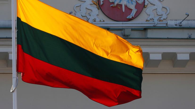 Россия выступила за оздоровление отношений с Литвой