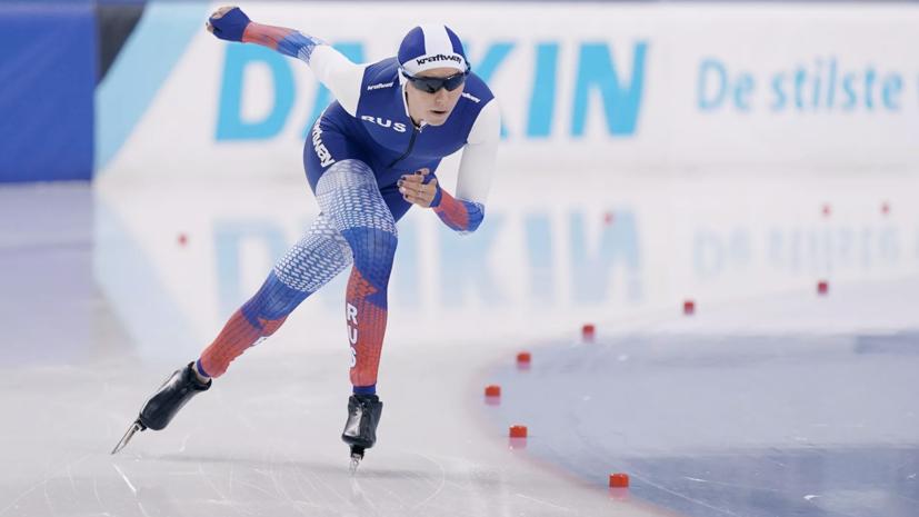 Российские конькобежки завоевали бронзу в гонке преследования на ЧМ