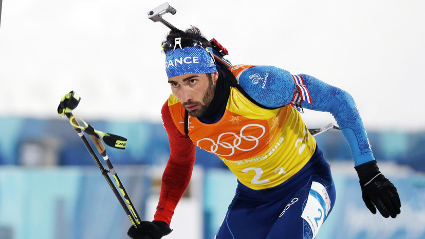 Фуркад заявил о готовности поработать со сборной России по биатлону