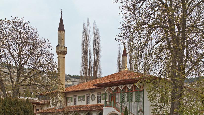 Реставрацией Ханской мечети в Бахчисарае займутся специалисты из Казани