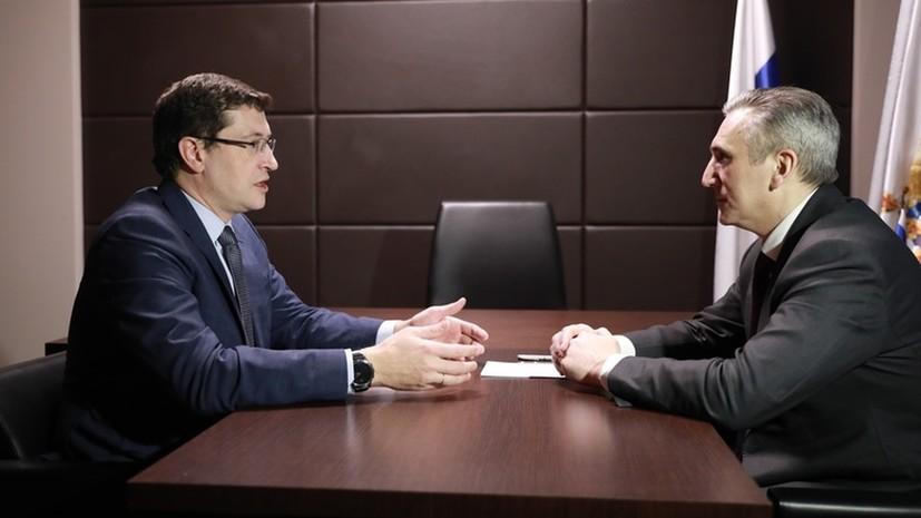 Власти Нижегородской и Тюменской областей обсудили экономическое сотрудничество