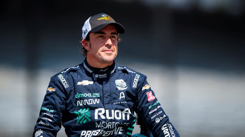 Перелом челюсти и удаление зубов: что известно о состоянии пилота «Формулы-1» Алонсо после ДТП в Швейцарии