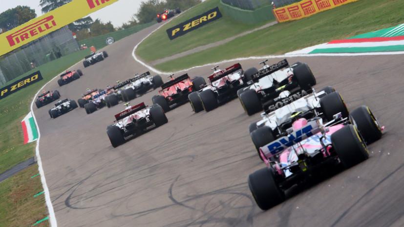Источник: «Формула-1» может вернуться к моторам V8