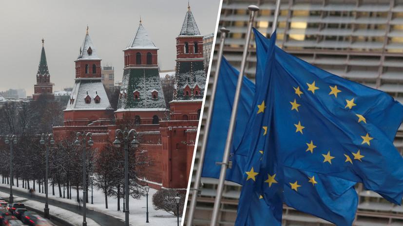 Почему в Москве не исключили возможности разрыва отношений с Брюсселем