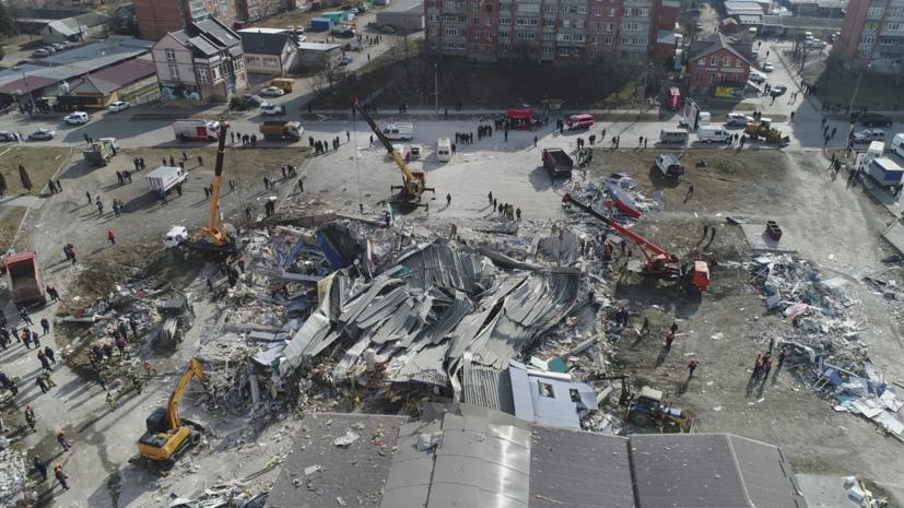 Бастрыкин поручил СК выяснить обстоятельства взрыва во Владикавказе