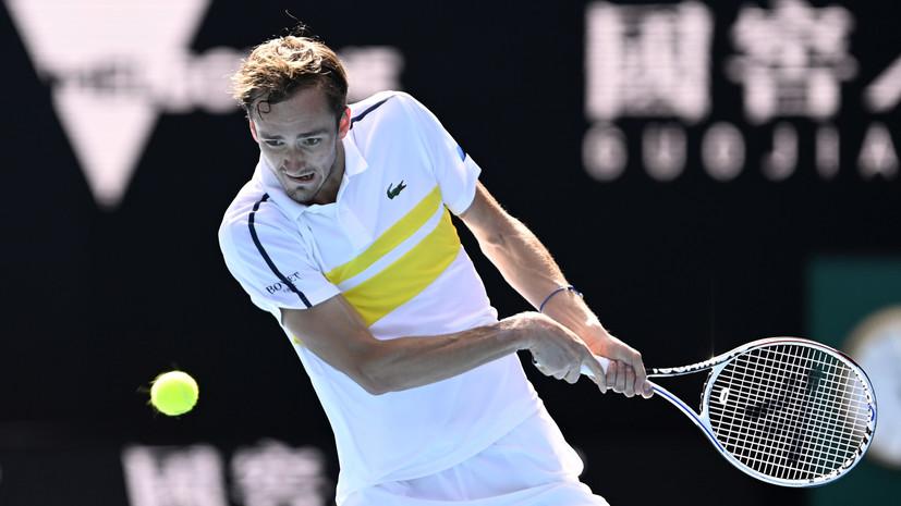 Теннисист Медведев впервые в карьере выиграл пятисетовый матч