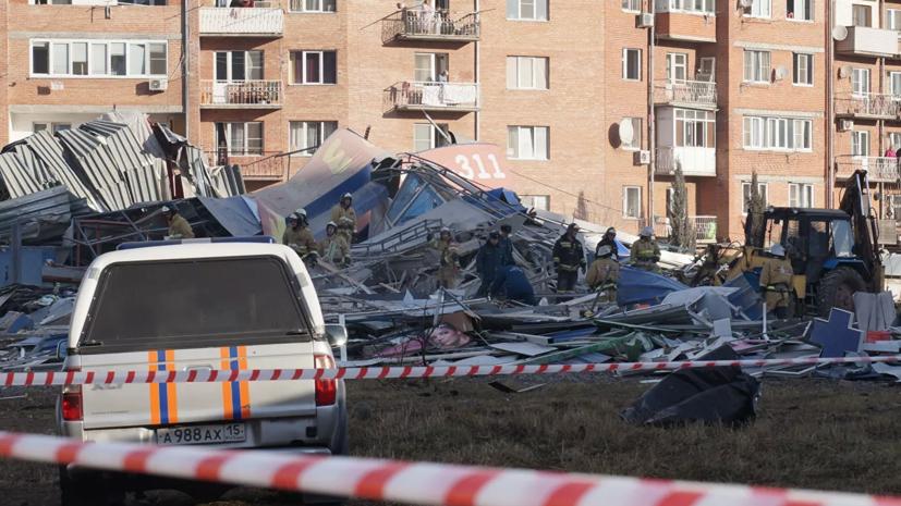 В Северной Осетии рассказали о ходе работ на месте взрыва во Владикавказе