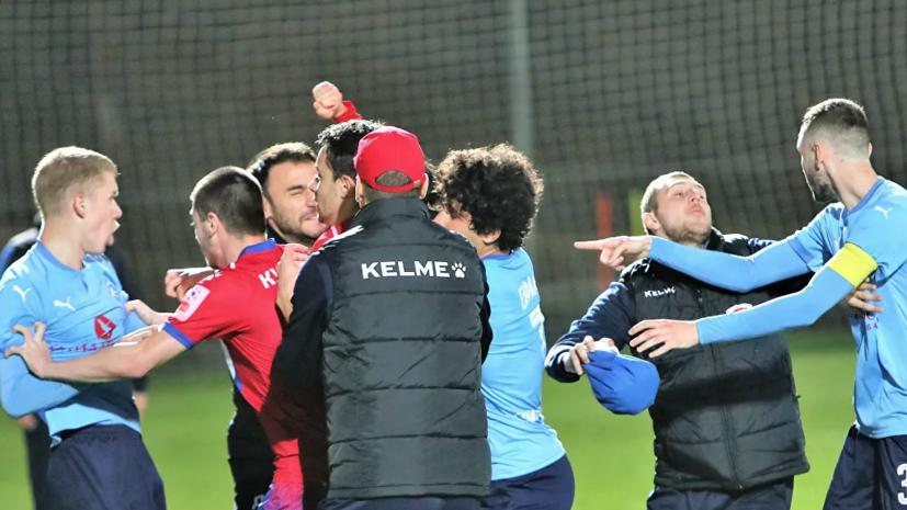 В матче«Крыльев Советов» и боснийского клуба произошла массовая драка