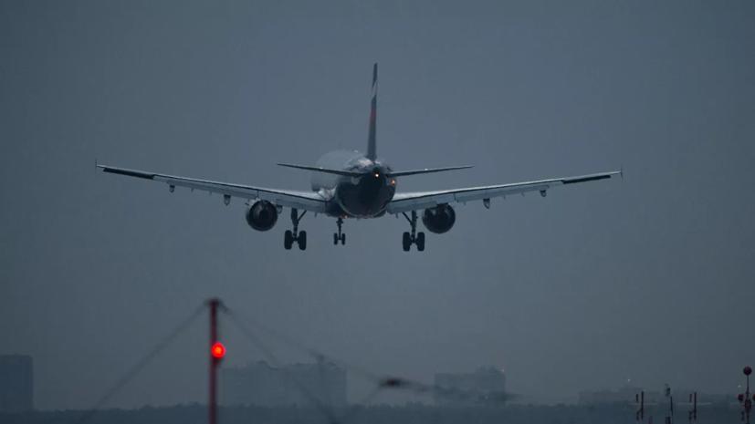 Росавиация рассказала о штатной работе московских аэропортов