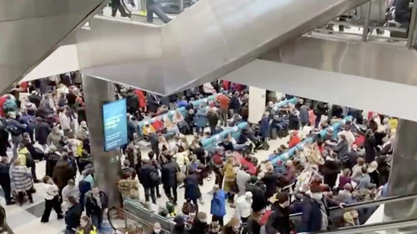 В аэропортах Москвы днём отменили или задержали более 90 рейсов
