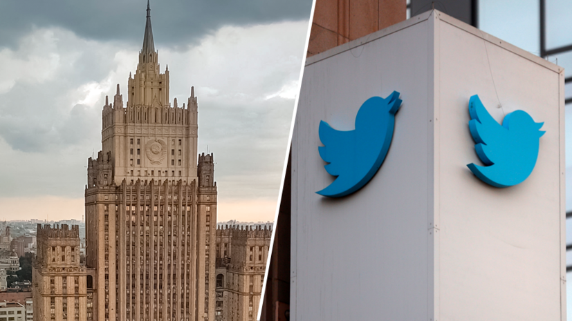 Без объяснения причин: Twitter на сутки заблокировал аккаунт российской делегации