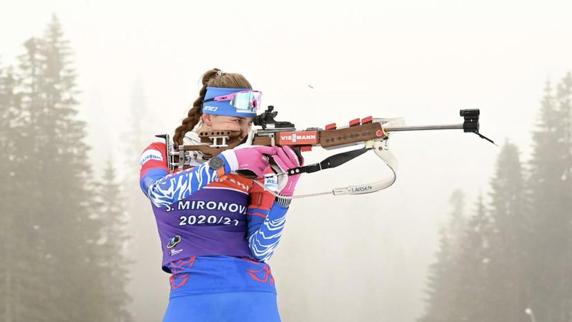 Редькин раскритиковал биатлонистку Миронову за её оправдания насчёт плохой стрельбы