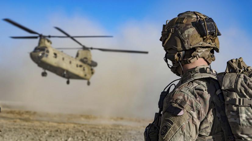 «Непростая дилемма для США»: почему в НАТО вернулись к вопросу о выводе войск из Афганистана