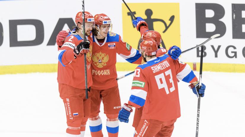 Российские хоккеисты продлили свою победную серию на Еврохоккейтуре