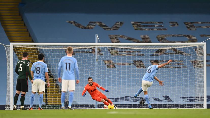 «Манчестер Сити» одержал 11-ю подряд победу в АПЛ, разгромив «Тоттенхэм»