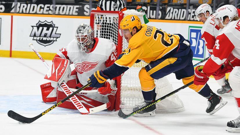 «Детройт» обыграл «Нэшвилл» в матче НХЛ