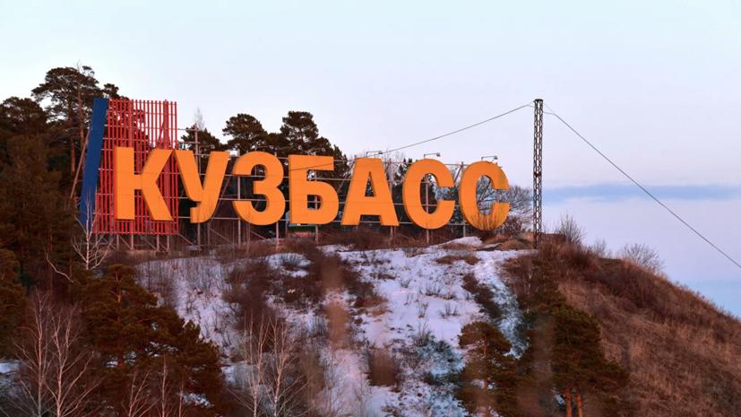 Приостановлена работа шахты в Кузбассе, где обрушилась порода