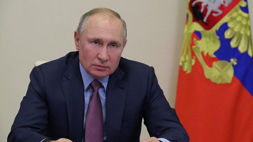 «Должны подумать о последствиях любого шага»: Путин заявил, что Россия не бросит Донбасс