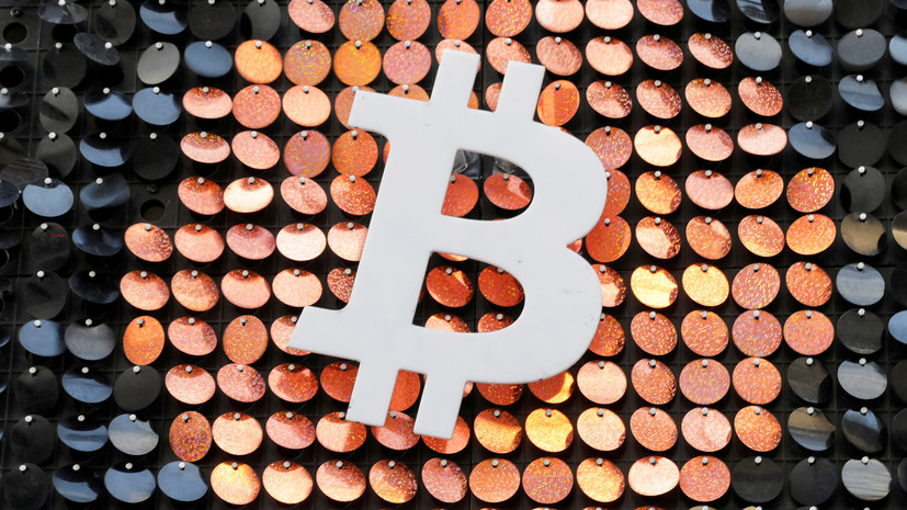 В РАКИБ прокомментировали стоимость биткоина