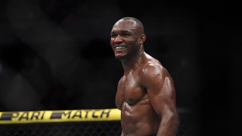 Усман назвал себя лучшим бойцом планеты после защиты титула UFC