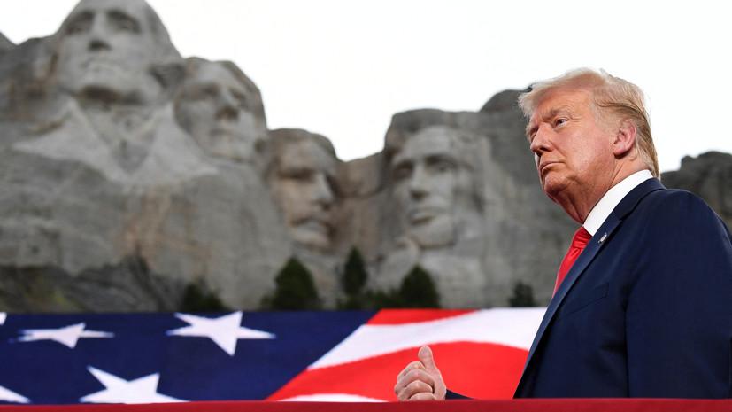 «Опасный прецедент»: какое значение для политической системы США имеет второй импичмент в отношении Трампа