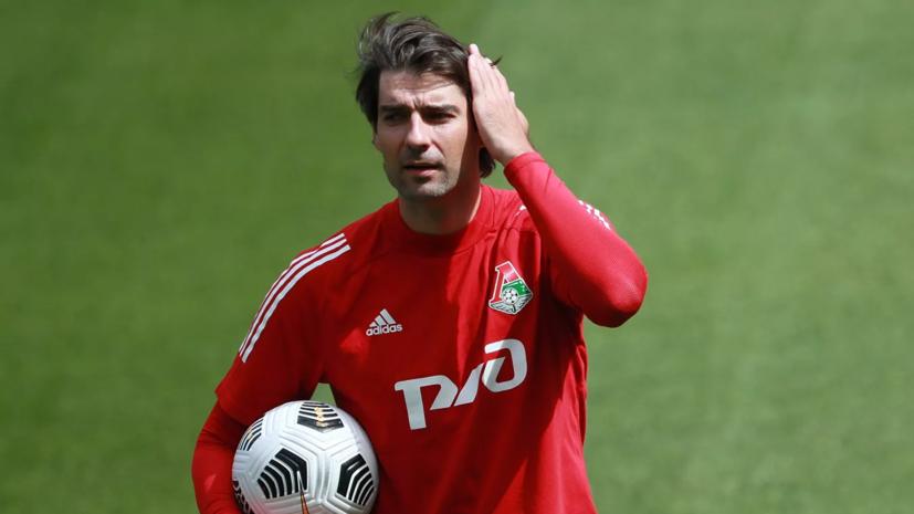 «Локомотив» пока не предлагал Чорлуке новый контракт