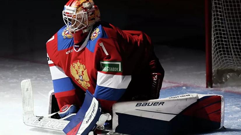 Аскаров сыграет за сборную России по хоккею в матче Еврохоккейтура с Чехией