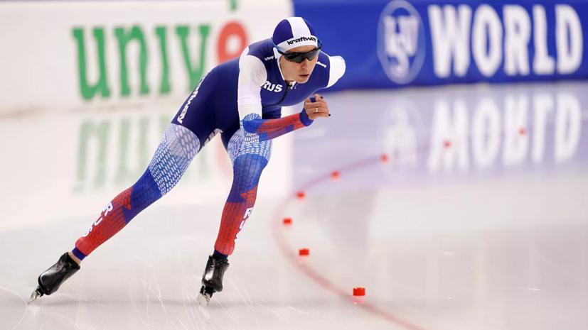 Конькобежка Лаленкова завоевала бронзу ЧМ на дистанции 1500 м