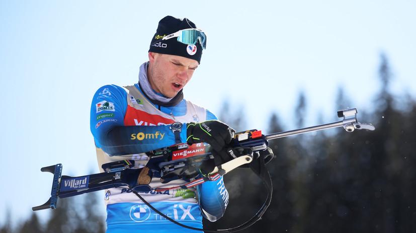 Жаклен завоевал золото ЧМ по биатлону в пасьюте, Латыпов — седьмой