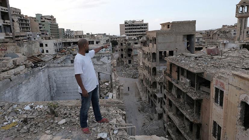 «Ситуация остаётся очень хрупкой»: что происходит в Ливии спустя десять лет после начала политического кризиса