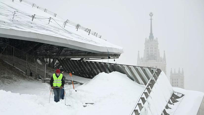 Коммунальные службы Москвы взяли под особый контроль очистку кровель