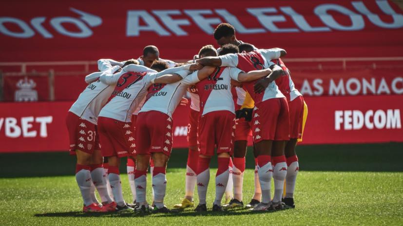 «Монако» без Головина ушёл от поражения в матче Лиги 1 с «Лорьяном»
