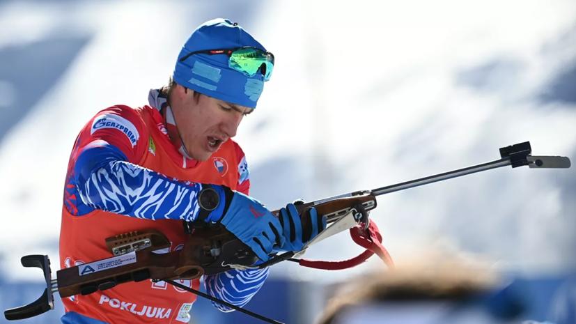 Латыпов не обращает внимания на критику российской сборной на ЧМ по биатлону