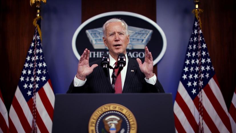 Байден призвал конгресс ужесточить законы о продаже оружия в США