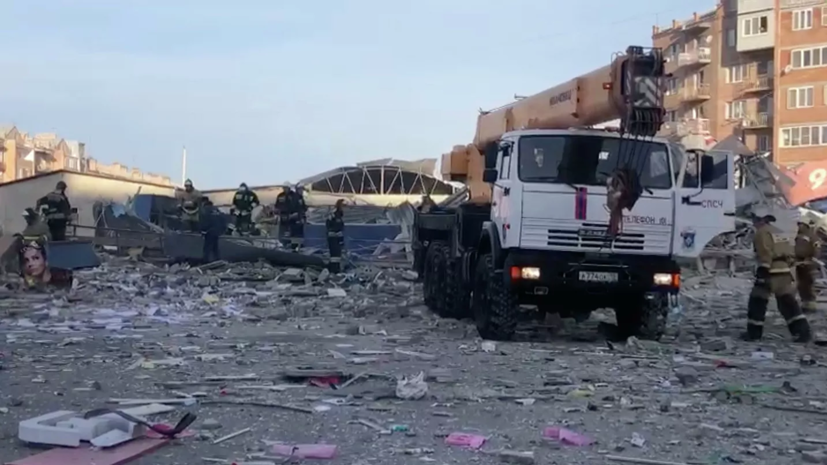 Во Владикавказе завершили разбор завалов на месте взрыва супермаркета