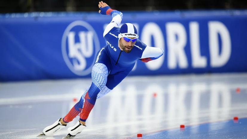 Конькобежец Румянцев завоевал бронзу на дистанции 10 000 м на ЧМ в Херенвене