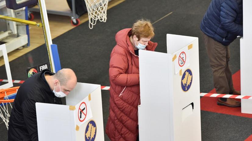 «Незаконная конструкция»: США призвали жителей Косова «показать любовь» на выборах