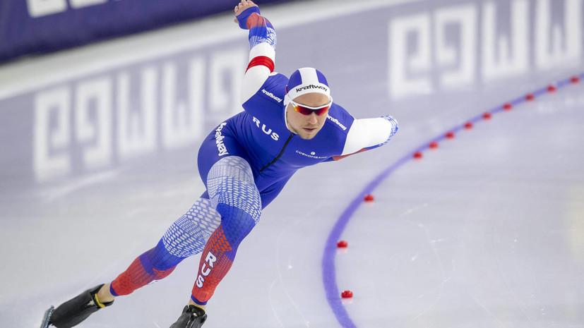 Два серебра, три бронзы и рекорд страны: российские конькобежцы выиграли ещё пять медалей на ЧМ
