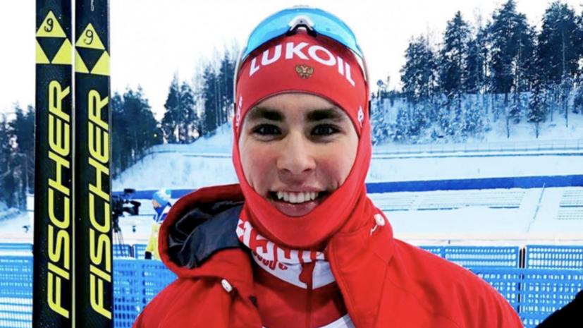 Триумф Терентьева, скандал с участием Фалеевой и медали в эстафетах: чем запомнились российские лыжники на юниорском ЧМ