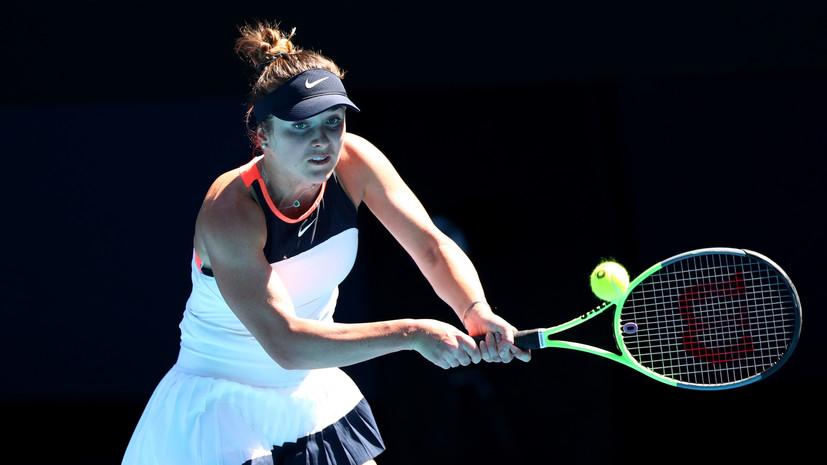 Свитолина проиграла Пегуле и вылетела с Australian Open