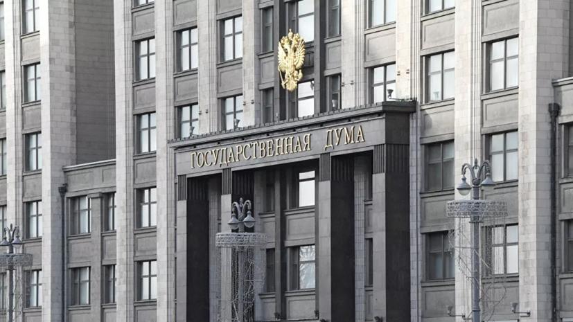 В Госдуме предложили расширить программу льготной ипотеки на строительство частного дома
